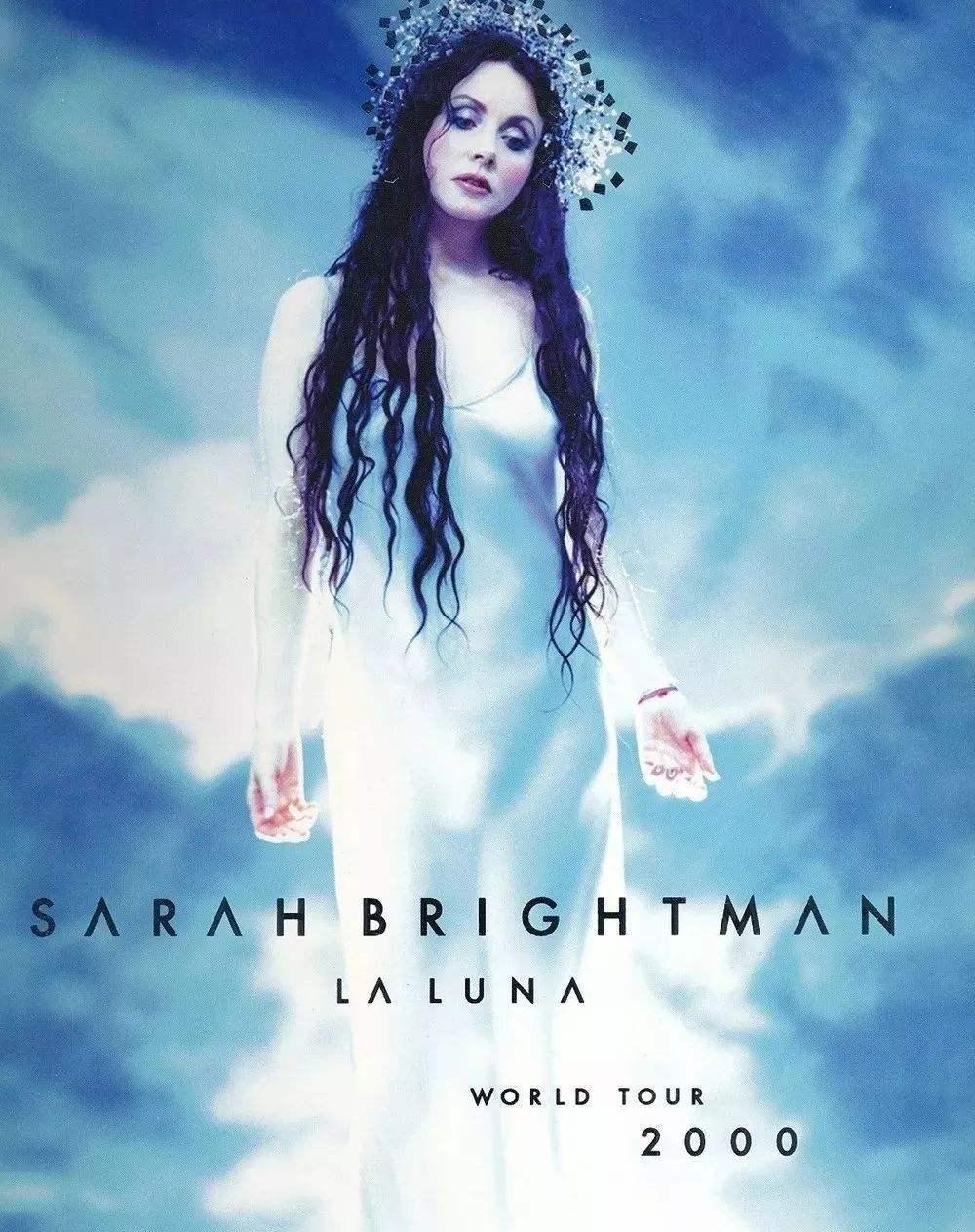 经典歌曲《La luna》《月光女神》中英文对照歌词